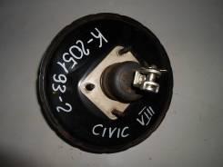 Усилитель тормозов вакуумный [01469SNBG00] для Honda Civic VIII, Honda Jazz II [арт. 205193-2]