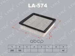 Фильтр Воздушный LYNXauto арт. LA574