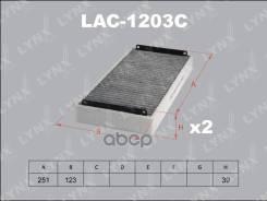 Фильтр Салона (2шт) Mercedes Benz W210/Cl500/E320/420, S500/600 E-Klasse (W210) 06/95 > Maybach (W240) 09/02 > S-Klasse (W220) 10/98 > E-Klasse (W210) 06/95 > Maybach (W240) 09/02 > S-Klasse (W220) 10/98 > LYNXauto арт. LAC1203C