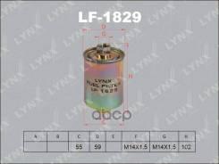 Фильтр Топливный LYNXauto арт. LF1829