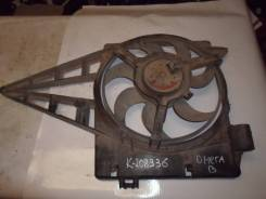 Диффузор вентилятора в сборе [90502182] для Opel Omega B [арт. 208336]