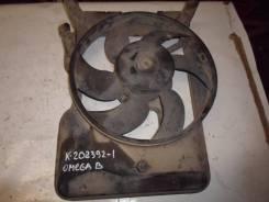 Диффузор вентилятора [90467915] для Opel Omega B [арт. 208392-1]