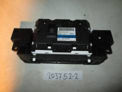 Дисплей информационный [CM5T18B955AC] для Ford Focus III [арт. 203752-2]