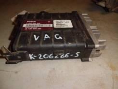 Блок управления двигателем [4A0906264] для Audi 100 C4, Audi 80 B4, Audi A6 C4 [арт. 206286-5]