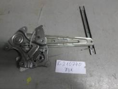 Стеклоподъемник задний левый [827211U600] для Nissan Juke [арт. 210740]