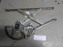 Стеклоподъемник передний левый [6980248020] для Lexus RX I [арт. 210829]