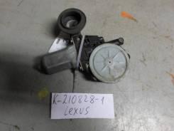 Моторчик стеклоподъемника передний левый [8572058010] для Lexus RX II [арт. 210828-1]