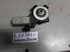 Моторчик стеклоподъемника передний правый [8200901102] для Renault Logan I, Renault Sandero I, Renault Sandero II [арт. 210703-1]