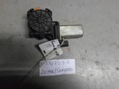 Моторчик стеклоподъемника передний правый [8200901102] для Renault Logan I, Renault Sandero I, Renault Sandero II [арт. 210703-2]