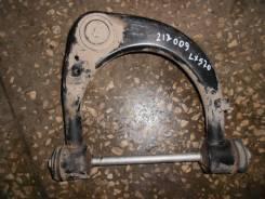 Рычаг подвески передний левый верхний [4861060030] для Toyota Land Cruiser 100 [арт. 213009]