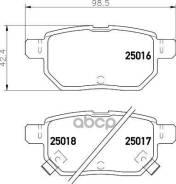 Колодки Тормозные Задние Daihatsu Mebius 13-> / Lexus Ct 10-> / Toyota Corolla 06-> / Matrix 08-14 / Prius 08-> / Zelas 10-> Nisshinbo арт. NP1071