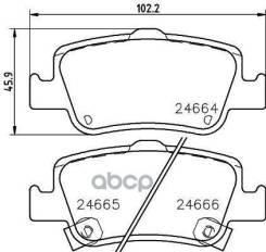 Колодки Тормозные Задние Toyota Auris 06-18/Toyota Corolla 06-18 Nisshinbo арт. NP1114 NISSHINBO NP1114