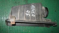 Корпус воздушного фильтра Rover 45