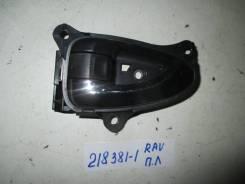 Ручка двери внутренняя левая передняя [6920633121C0] для Toyota Camry XV40, Toyota RAV4 XA30 [арт. 218381-1]