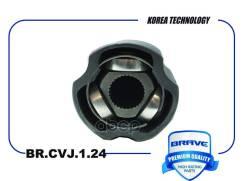 Шрус Внутренний 95228718 Левый Акпп Chevrolet Aveo T300, Cobalt, Gentra, Ravon R4 30 Brave арт. BR. CVJ.1.24 Br. Cvj.1.24 Brave