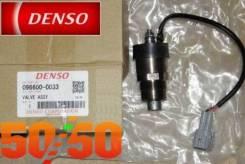 Клапан Электромагнитный 096600-0033 Denso OriginaL