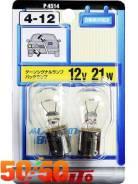 Лампа дополнительного освещения P4514 Koito
