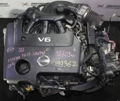 Двигатель Nissan VQ25DE, 2500 куб. см Контрактная Nissan [G199367]