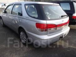 Бампер Toyota Vista Ardeo , Vista [5215932390B0], задний
