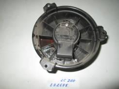 Моторчик отопителя задний [8710328110] для Toyota Land Cruiser 200 [арт. 222675]
