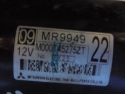 Стартер Mitsubishi Lancer 10 1,5/1.6 МКПП бу [MR994922]