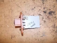 Резистор отопителя [971283K000] [арт. 213659-2]