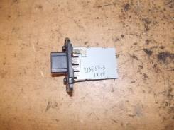 Резистор отопителя [971283K000] [арт. 213659-3]