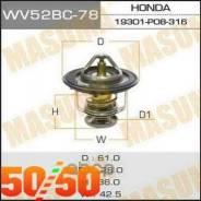 Термостат WV52BC-78 Masuma Гарантия 2 года!