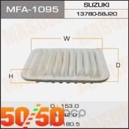 Фильтр воздушный MFA-1095 Masuma Гарантия 2 года!
