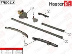 Комплект цепи ГРМ Master KiT 77B0011K