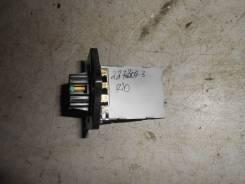 Резистор отопителя [971281M000] для Hyundai Solaris I, Kia Rio III [арт. 227309-3]