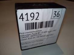 Реле стеклоочистителя Volkswagen Passat B5 1997 [4B0955531A] Седан 1.8T AEB