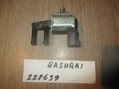 Клапан электромагнитный [14930AX00A] для Nissan Qashqai II [арт. 228639]