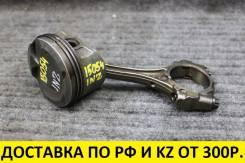 Шатун Toyota 1NZFE/1Nzfne/1Nzfxe [OEM 13201-29735]
