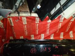 Бампер Honda Inspire 04715-SW5-406ZZ, задний