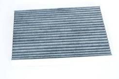 Фильтр салонный (угольный) AVANTECH CFC0701