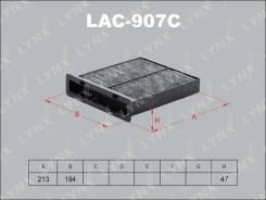 Фильтр салонный угольный LYNXauto LAC907C