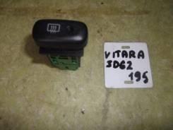 Кнопка Suzuki Grand Vitara