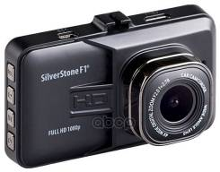 Видеорегистратор Silverstone F1 Ntk-9000f ,140°,1920х1080 , Процессор: Cpu Novatek 96220 SilverStone F1 арт. NTK9000F