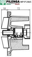 Насос Охлаждения Двс Pilenga арт. WP-P2465