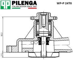 Насос Охлаждения Двс Pilenga арт. WP-P2470