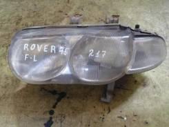 Фара Rover 45, левая