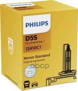 Лампа D5s 12v 25w Pk32d-7 (Ксенон) 4300к Philips арт. 12410C1