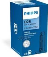 Лампа D2s 85v 35w 5000к Whitevision (Ксенон) Philips арт. 85122WHV2C1