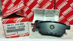 Колодки Тормозные Задние Toyota 04466-12150 Toyota арт. 04466-12150
