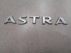 Эмблема задняя Opel Astra H GTC 2008 L08 Z16XER
