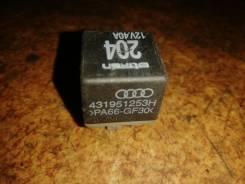 Реле , Audi A4 (B5)