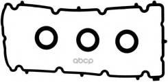 Прокладка Клапанной Крышки Правая! Alfa Romeo 156/166 2.5-3.2 24v Ar32401/Ar32402 97> Victor Reinz арт. 153820701 15-38207-01_