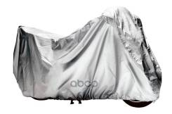 Чехол-Тент На Мотоцикл Защитный, Размер L 250х100х120см, Цвет Серый, Универсальный! Airline арт. ACMC06 Ac-Mc-06_