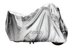 Чехол-Тент На Мотоцикл Защитный Мото, М (225х90х110см), Универсальный, Цвет Серый Airline арт. AC-MC-05